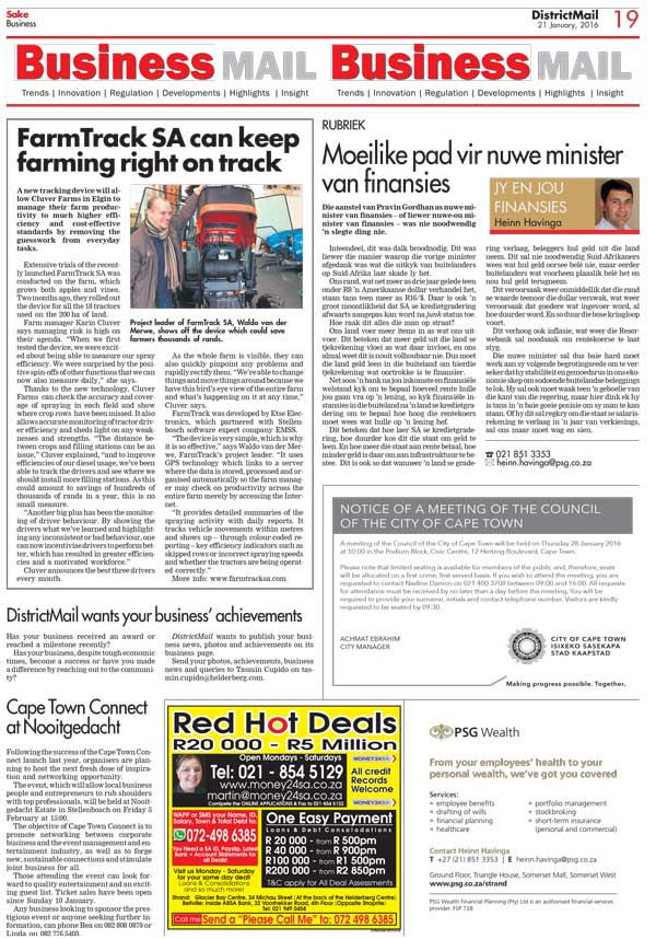 Wired Communications - FarmTrack SA